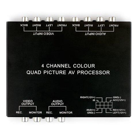 Автомобильный 4-х канальный цветной видеоквадратор Превью 1